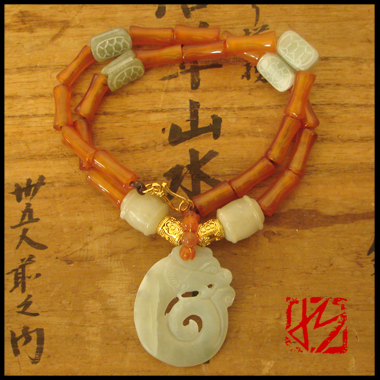 CARVED JADE DRAGON BI CARNELIAN NECKLACE